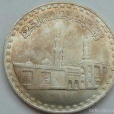 Monedas antiguas de África: MONEDA DE PLATA DE EGIPTO DE 1 GUNAYH DE 1970, MEZQUITA AM AZHAR, PESA 25 GRAMOS, S/C. Lote 56912750
