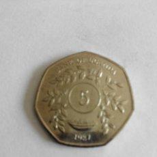 Monedas antiguas de África: MONEDA UGANDA 5 SHILLINGS - CHELINES 1987. SC. Lote 57752684