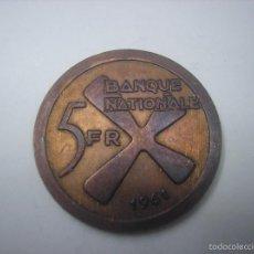 Monedas antiguas de África: KATANGA, CONGO INDEPENDIENTE. 5 FRANCOS DE METAL DE 1961. Lote 58070299