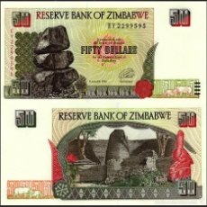 Monedas antiguas de África: BILLETE ZIMBABWE - 50 DOLARES - 1994 - PLANCHA. Lote 58212826