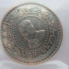 Monedas antiguas de África: MONEDA 500 FRANCS 1956 - 1376 EMPIRE CHERIFIEN MOHAMMED V PLATA 23G Y 36MM APROXIMADAMENTE. Lote 58324706