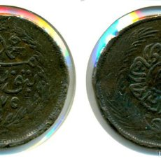 Monedas antiguas de África: TÚNEZ 2 KHARUB AH 1275 / 1859 ( BC ) - SULTAN ABDUL MEJID CON MUHAMMAD BEY. Lote 58589742