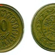 Monedas antiguas de África: TÚNEZ 20 MILLIMES AH 1418 / 1997 ( BC+ ). Lote 58589754