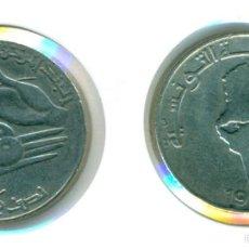 Monedas antiguas de África: TÚNEZ 1/2 DINAR 1990 ( MBC ) - FAO. Lote 58589774