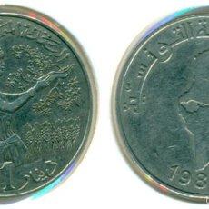 Monedas antiguas de África: TÚNEZ 1 DINAR 1988 ( MBC ) - FAO. Lote 58589779