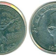 Monedas antiguas de África: TÚNEZ 1 DINAR 1990 ( MBC ) - FAO. Lote 58589783