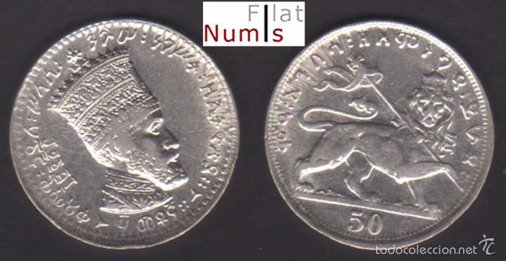 ETIOPIA - 50 MATONAS - 1923 - E.B.C++ - NIQUEL (Numismática - Extranjeras - África)