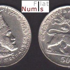 Monedas antiguas de África: ETIOPIA - 50 MATONAS - 1923 - E.B.C++ - NIQUEL. Lote 58671253