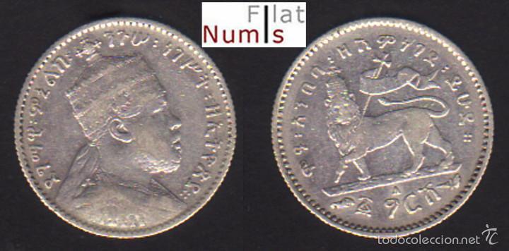 ETIOPIA - 1 GERSH - 1895A - E.B.C.- PLATA (Numismática - Extranjeras - África)