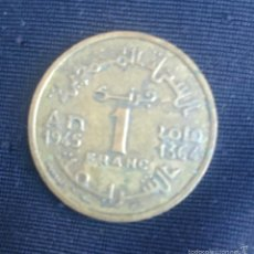 Monedas antiguas de África: MARRUECOS *** MONEDA 1 FRANCO *** EMPIRE CHERIFIEN ***. Lote 58940440