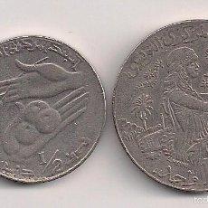 Monedas antiguas de África: TÚNEZ - 2 MONEDAS DE 1/2 Y 1 DINAR 1990 KM#318-319. Lote 61155231