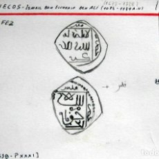 Monedas antiguas de África: MARRUECOS - PLATA. Lote 61951932