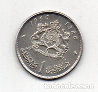 MARRUECOS. 1 DIRHAM. AÑO 1960. PLATA. (Numismática - Extranjeras - África)