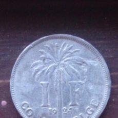 Monedas antiguas de África: CONGO BELGA. 1 FRANCO DEL REY ALBERTO I DE 1924 CON INSCRIPCIÓN EN FRANCÉS. Lote 64780339
