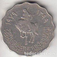 Monedas antiguas de África: LIBIA 1979. 50 DIRHAMS. EBC.. Lote 65245347