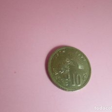 Monedas antiguas de África: MONEDA-AFRICA-MARRUECOS-10 SANTIMAT-BRONCE-1974-BUEN ESTADO. Lote 65704618