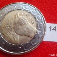 Monedas antiguas de África: ARGELIA 100 DINARES 1416/1996, CABALLO, SERIE ANIMAL, BIMETÁLICA, DINAR. Lote 67084745
