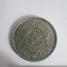 Monedas antiguas de África: MONEDA 100 FRANCS FRANCOS 1372 EMPIRE CHERIFIEN MARRUECOS MAROC. Lote 67593661