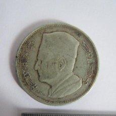 Monedas antiguas de África: MONEDA 1 DIRHAM 1960 1380. Lote 67593677