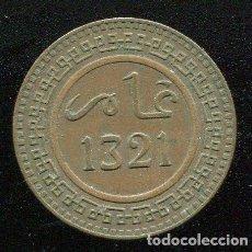 Monedas antiguas de África: MARRUECOS : 10 MAZUMAS FEZ. Lote 68007729