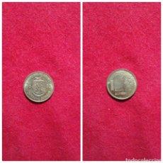Monedas antiguas de África: MONEDA DE GUINEA 1 FRANC GUINEANO 1985. Lote 69104295