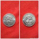 Monedas antiguas de África: MONEDA DE LIBERIA 3 CENTIMES 2000. Lote 69980355