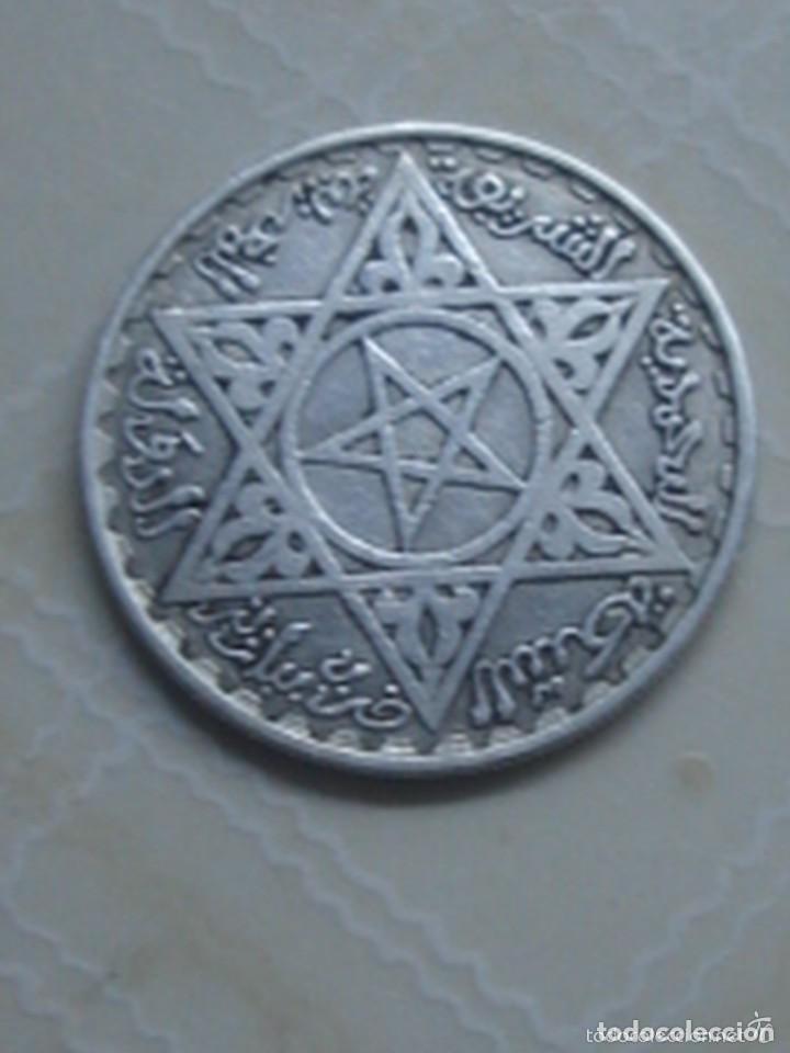 Monedas antiguas de África: Marruecos. Mohamed V. 4 monedas de plata. 100 y 200 francos 1953, 500 francos 1956 y 1 dirham 1960. - Foto 4 - 76173807