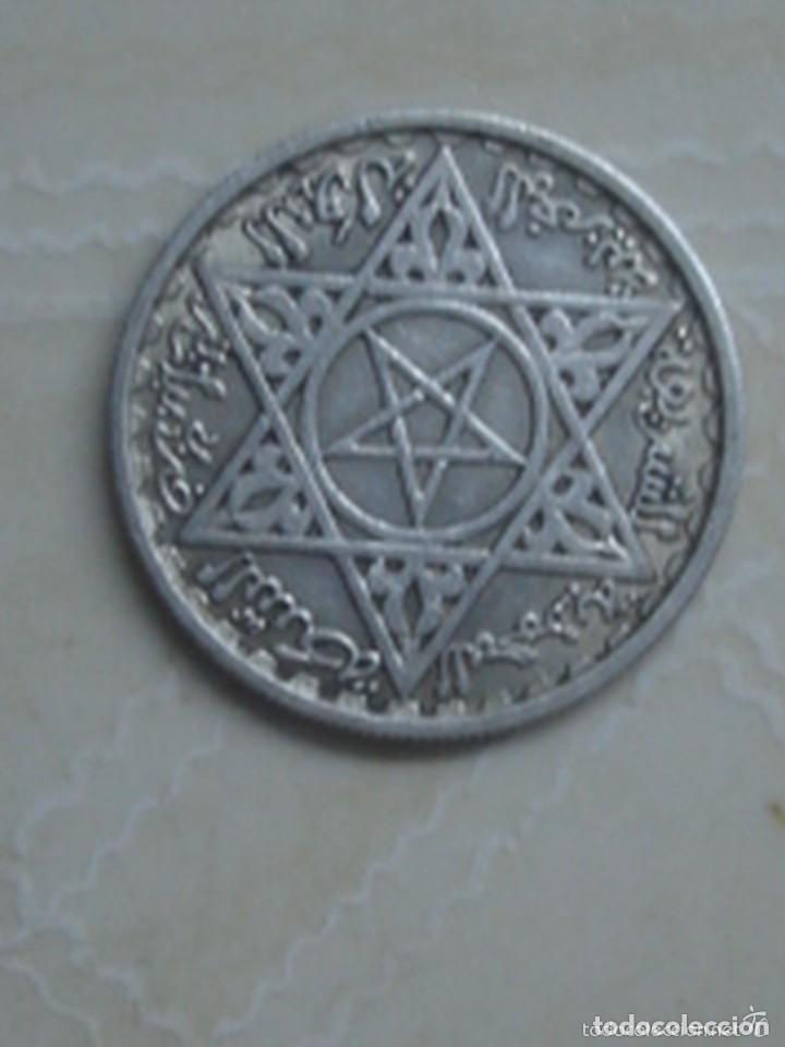 Monedas antiguas de África: Marruecos. Mohamed V. 4 monedas de plata. 100 y 200 francos 1953, 500 francos 1956 y 1 dirham 1960. - Foto 6 - 76173807
