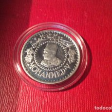 Monedas antiguas de África: BONITA MONEDA DE 500 FRANCOS DE MARRUECOS. Lote 79819369