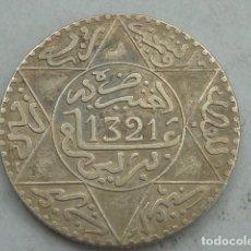 Monedas antiguas de África: ESCASA MONEDA PLATA 1903 1321 DE 1/4 DE RIAL, 2,5 DIRHAM MARRUECOS, ABDUL AZIZ, CECA PARIS. Lote 81054188