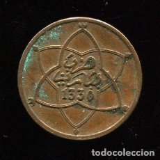 Monedas antiguas de África: MARRUECOS : 2 MAZUMAS 1330 PARIS. Lote 81883776