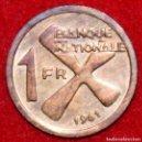 Monedas antiguas de África: KATANGA MONEDA 1 FRANCO 1961 (CONGO BELGA) 1 FRANC FR EXCELENTE!. Lote 160531944