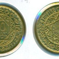 Monedas antiguas de África: MARRUECOS 50 FRANCS AH 1371 - 1951 (EBC-) - MOHÁMED V. Lote 85788052