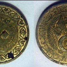 Old Coins of Africa - MONEDA DE ARGELIA 20 CENTIMOS 1964 - 85910524