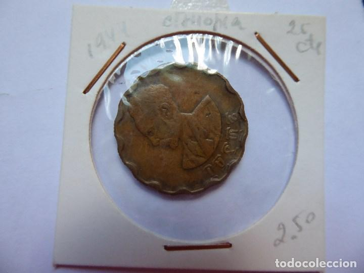 ETHIOPIA, COBRRE 25 CTS, AÑO 1944 (Numismática - Extranjeras - África)