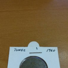 Monedas antiguas de África: MONEDA DE TÚNEZ 50.000 AÑO 1960. Lote 90564639