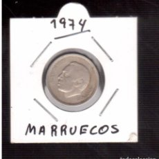 Monedas antiguas de África: MONEDAS DE AFRICA MARRUECOS . Lote 90365556
