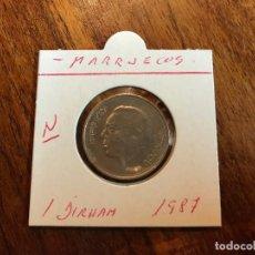 Monedas antiguas de África: MARRUECOS 1 DIRHAM 1987 KM 88. Lote 92739755