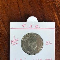 Monedas antiguas de África: TUNEZ (TUNICIA) 1/2 DINAR 1997 FAO MBC KM346. Lote 93384905