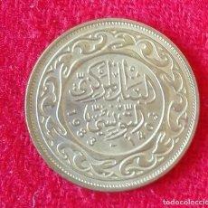 Monedas antiguas de África: MONEDA DE TUNEZ – 20 MILLIMS DEL AÑO 1983. Lote 94228235
