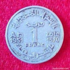 Monedas antiguas de África: MONEDA DE MARRUECOS - 1 FRANCO DEL AÑO 1951. Lote 132329410