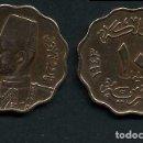 Monedas antiguas de África: EGIPTO 10 MILLIEMES AÑO 1943 - Nº3. Lote 120866023