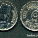 Monedas antiguas de África: EGIPTO 5 MILLIEMES AÑO 1938. Lote 119527887
