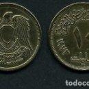 Monedas antiguas de África: EGIPTO 10 MILLIEMES AÑO 1973 ( ALCON ISLAMICO ) - Nº2. Lote 95316395