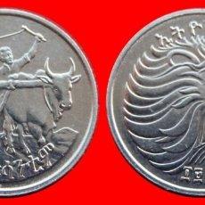 Old Coins of Africa - 1 CENTIMO CENT CENTAVO 1969 SIN CIRCULAR ETIOPIA 0081SC COMPRAS SUPERIORES 40 EUROS ENVIO GRATIS - 125071508