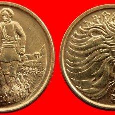 Old Coins of Africa - 5 CENTIMOS CENTS CENTAVOS 1969 SIN CIRCULAR ETIOPIA 0304SC COMPRAS SUPERIORES 40 EUROS ENVIO GRATIS - 125071440