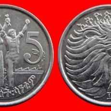 Old Coins of Africa - 25 CENTIMOS CENTS CENTAVOS 1969 SIN CIRCULAR ETIOPIA 0306SC COMPRAS SUPERIORES 40 EUROS ENVIO GRATIS - 125071362