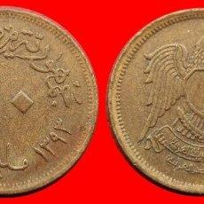 Monedas antiguas de África: 10 MILLIEMES 1973 EGIPTO 1848T COMPRAS SUPERIORES 40 EUROS ENVIO GRATIS. Lote 96694615