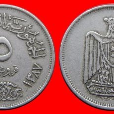 Monedas antiguas de África: 5 PIASTRAS 1967 EGIPTO 1849T COMPRAS SUPERIORES 40 EUROS ENVIO GRATIS. Lote 96695099