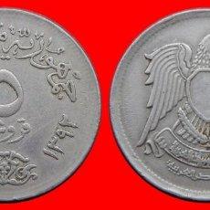 Monedas antiguas de África: 5 PIASTRAS 1972 EGIPTO 1850T COMPRAS SUPERIORES 40 EUROS ENVIO GRATIS. Lote 96695407